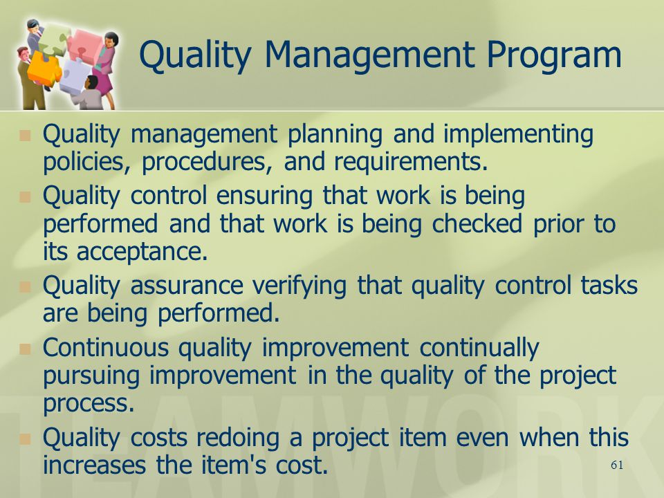 the implementation of the six sigma program and its importance for the improvement of the productivi The define phase is the first phase of the lean six sigma improvement process in this phase the project team creates a project charter, a high-level map of the process and begins to understand the needs of the customers of the process.