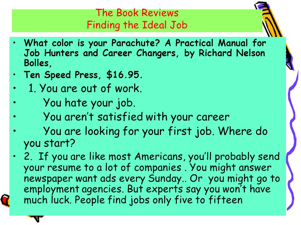 interview q what is your ideal job coffee break blog