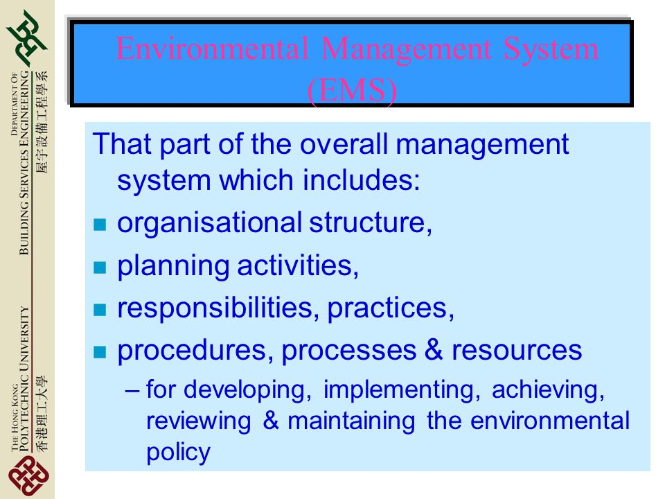 Environmental Management System (EMS)