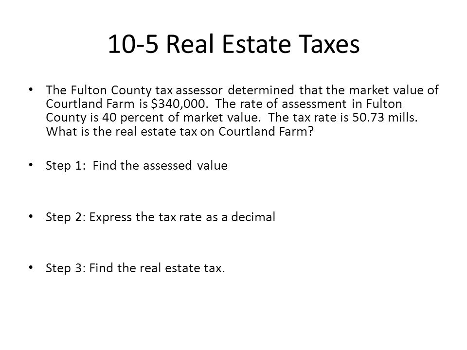 10-5 Real Estate Taxes