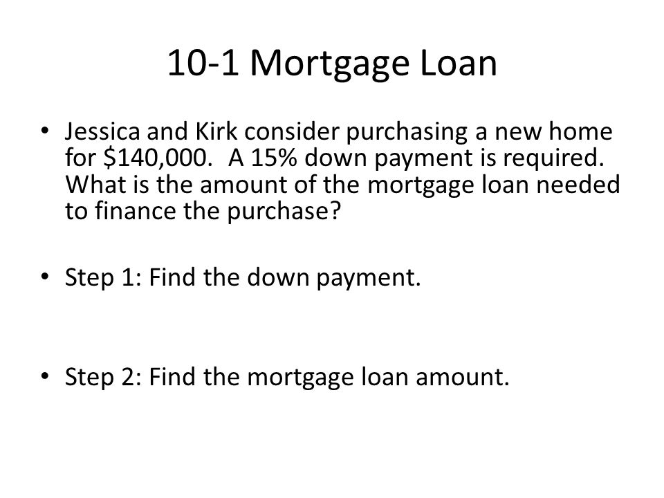 10-1 Mortgage Loan