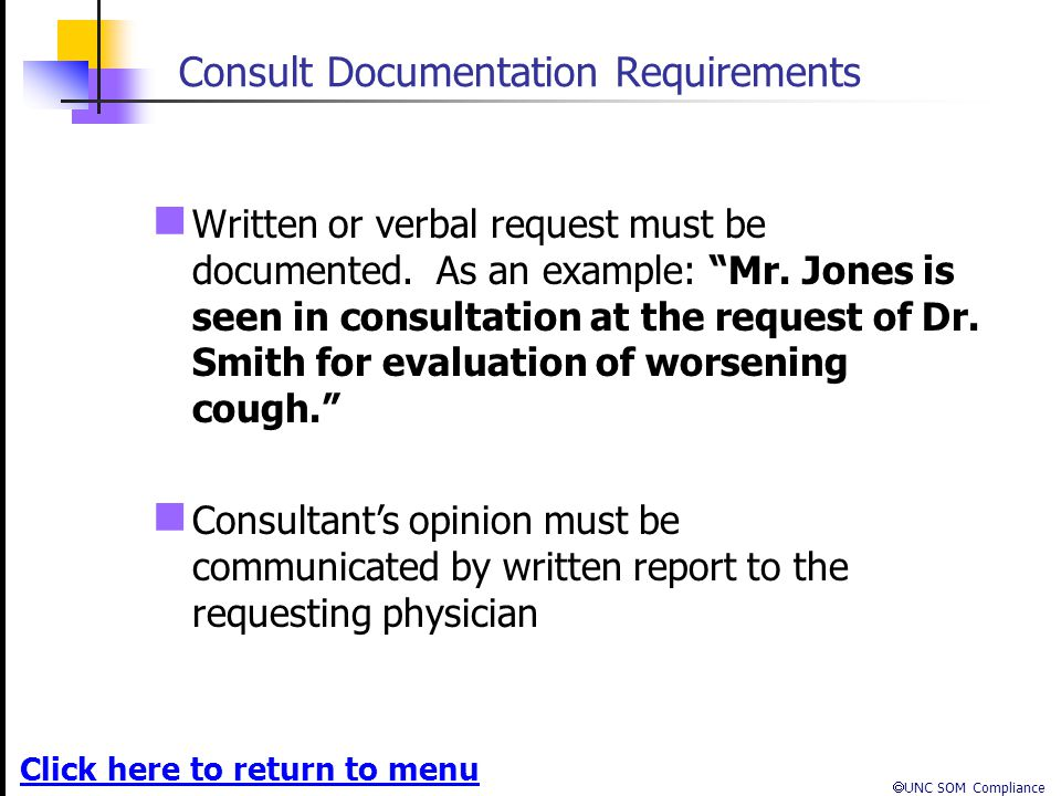 Consult Documentation Requirements