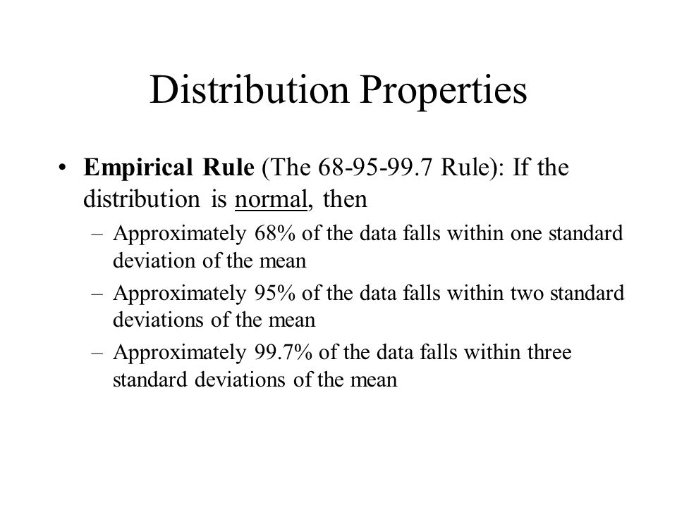 how to know if data is approximately normal