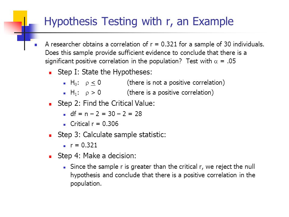 Hypothesis Testing with r, an Example