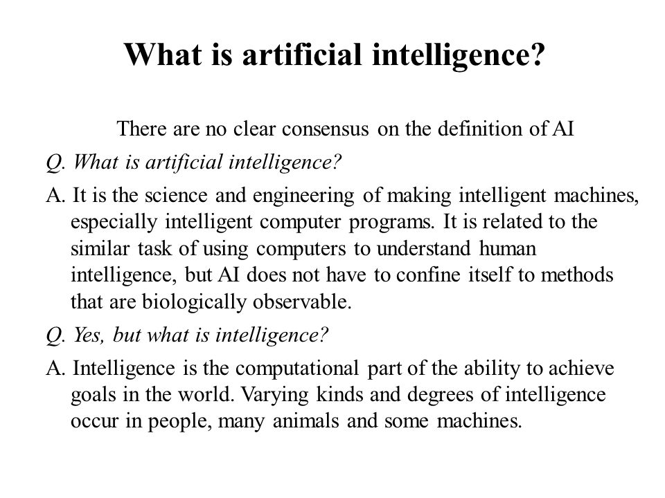 Defining Artificial Intelligence