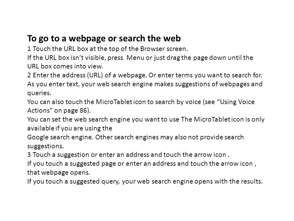 To go to a webpage or search the web