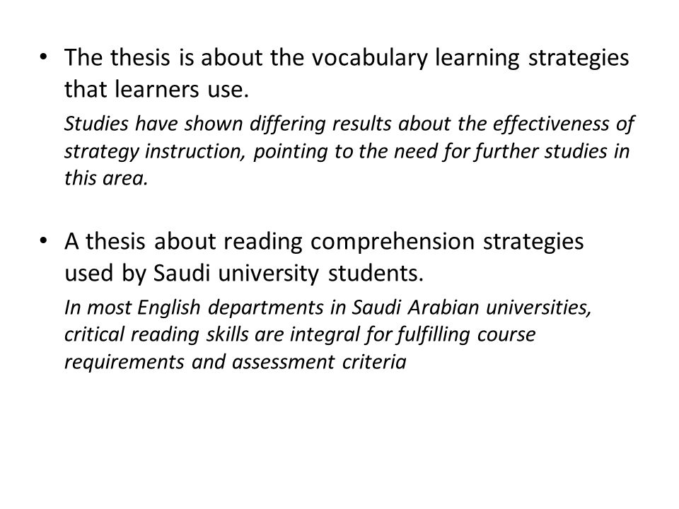 thesis on vocabulary skills Reading comprehension skills development is an integral part of a complete language arts program  reading comprehension, vocabulary, and reading fluency.