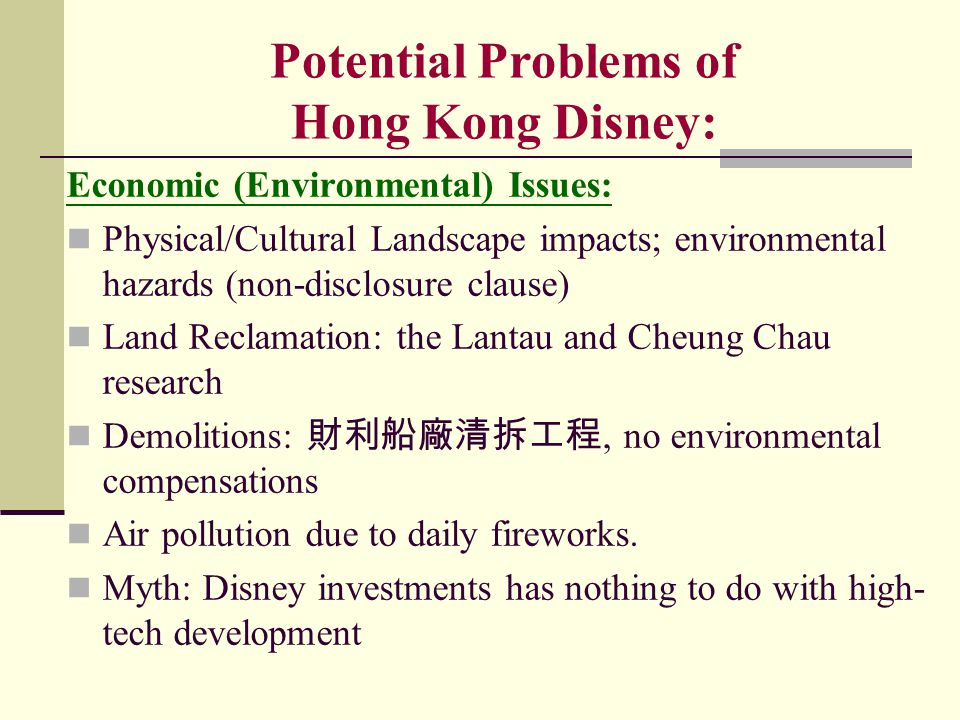 disney environmental impacts hong kong Disney's entertainment on-site production teams at hong kong disneyland   lighting and video, while also considering special technical effects to create the.