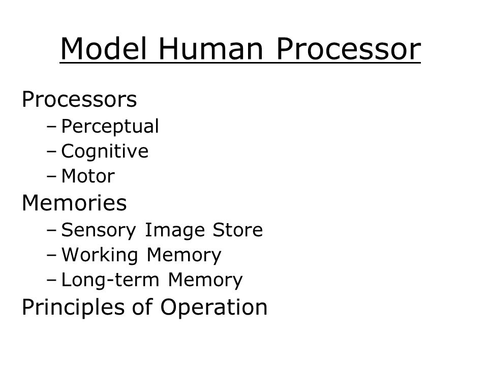the human memory model The two-store model of memory: types of memory and storage  three stages of memory in psychology: explanation & summary related study materials  human growth & development syllabus resource .