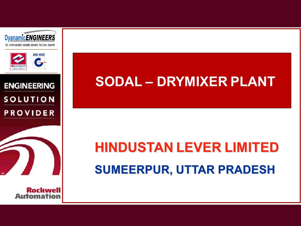 HINDUSTAN LEVER LIMITED