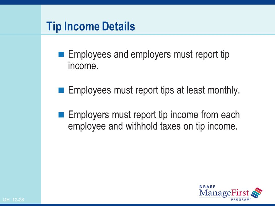 Ensuring Employee Benefits and Compensation - ppt download