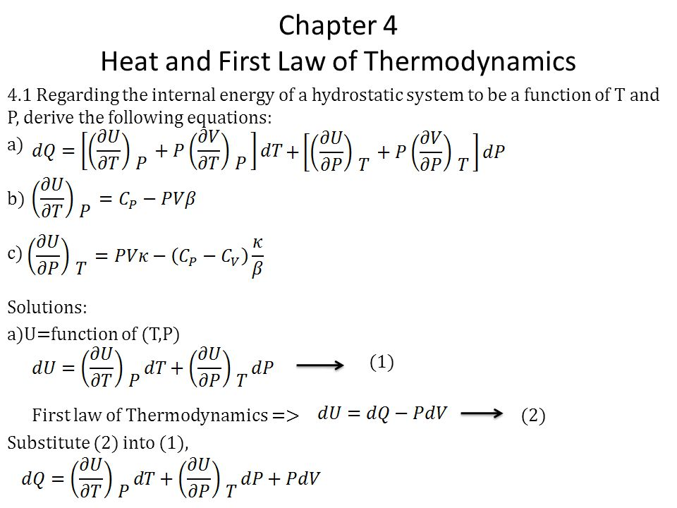 The Laws of Thermodynamics essay