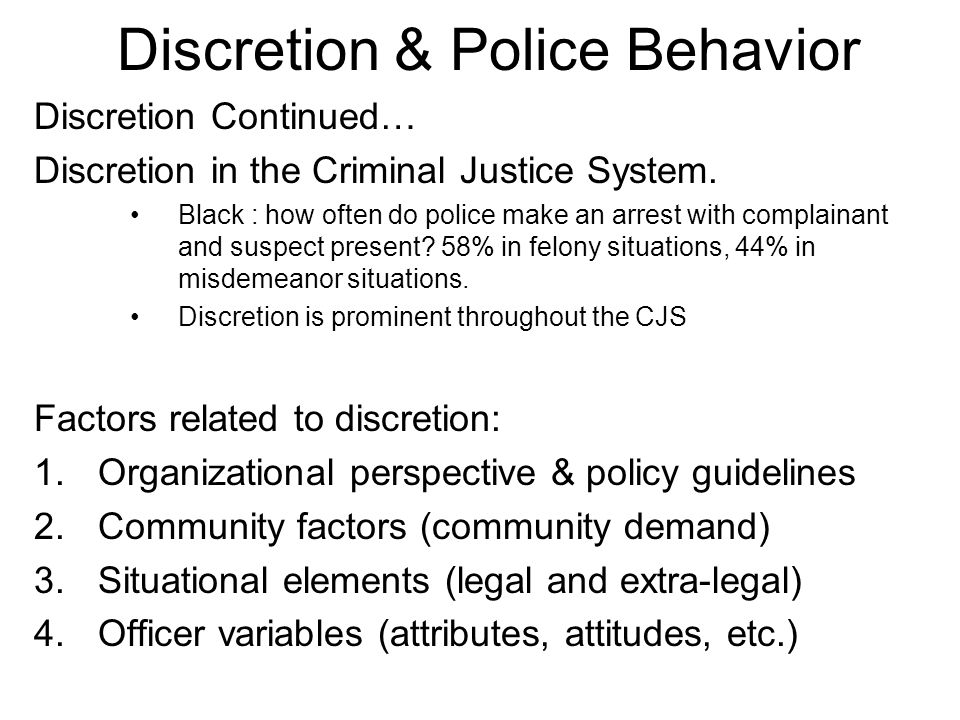 what organizational behavior factors affect criminal justice Published in criminal justice studies (2005) volume 18, issue 2, pages  there  are numerous factors that contribute to social disorganization and the  behavior  [and] combine over time to disrupt the social organizational process in the.