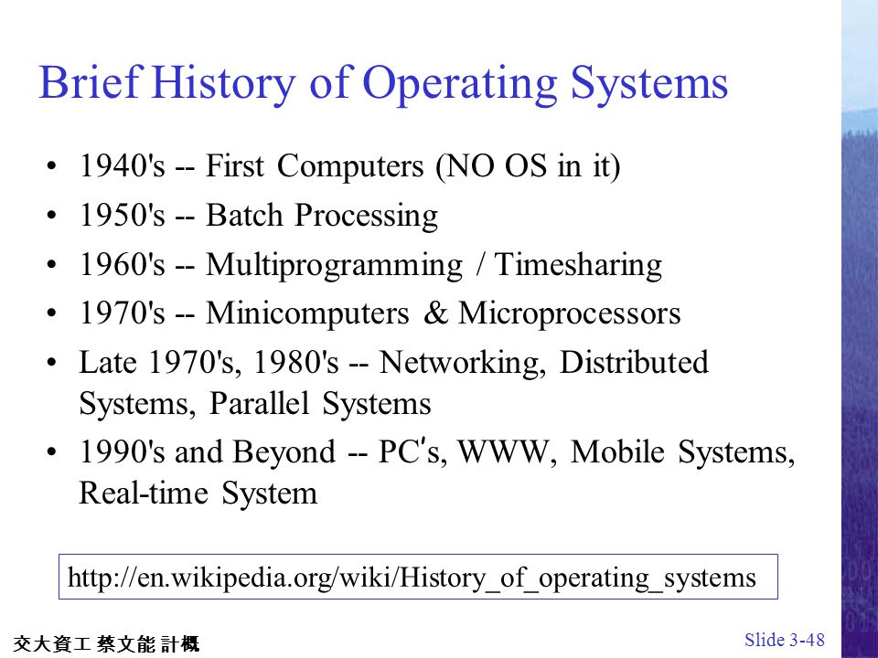 operational systems in early years The evolution of mac os, from 1984 to mountain lion in the history of the mac operating system over the last 28 years mashable is the go.
