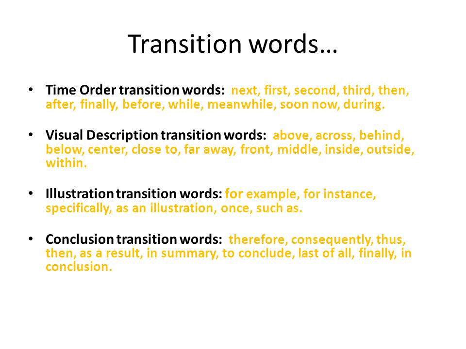 transition from thesis to first paragraph How to transition between ideas intro-thesis (xyz) body paragraph 1 (x) the first sentence of each paragraph will be the topic sentence.