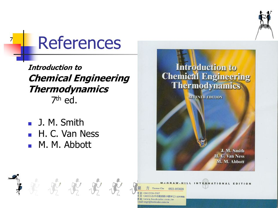 Introduction to chemical engineering thermodynamics 7th edition pdf introduction to chemical engineering thermodynamics 7th edition pdf introduction fandeluxe Gallery