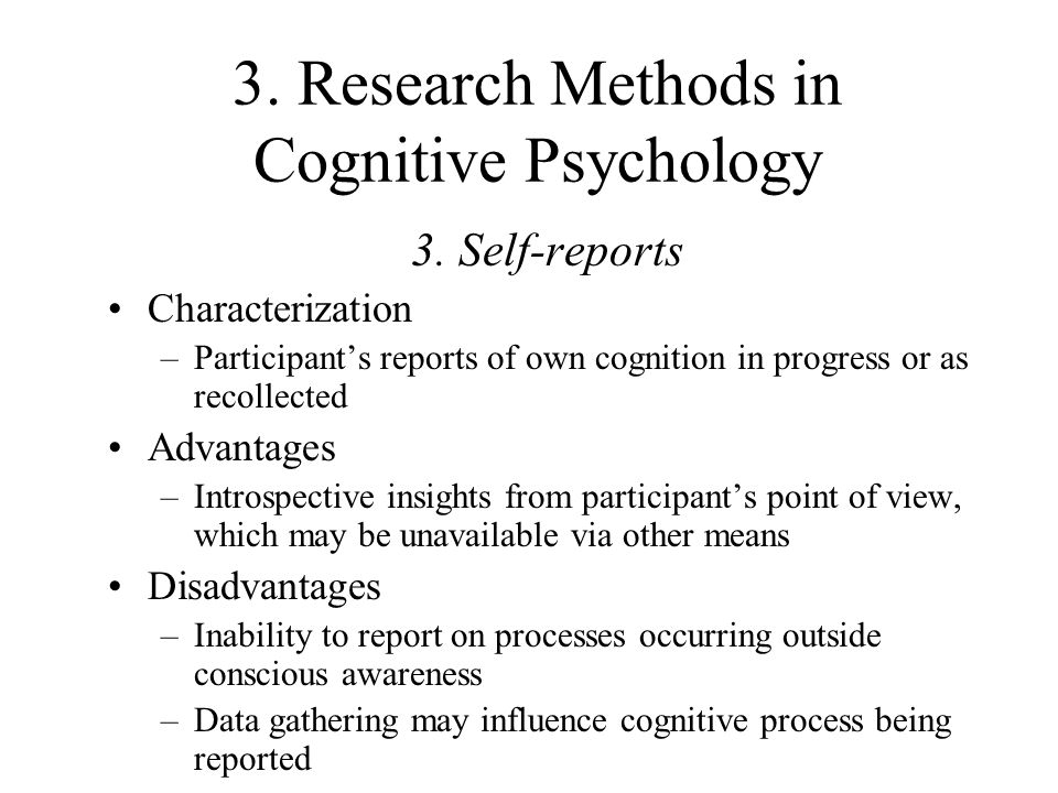 advantages of cognitive approach Therapeutic orientations  the most effective modern approach is cognitive behavioral therapy  note the advantages and disadvantages of each approach,.
