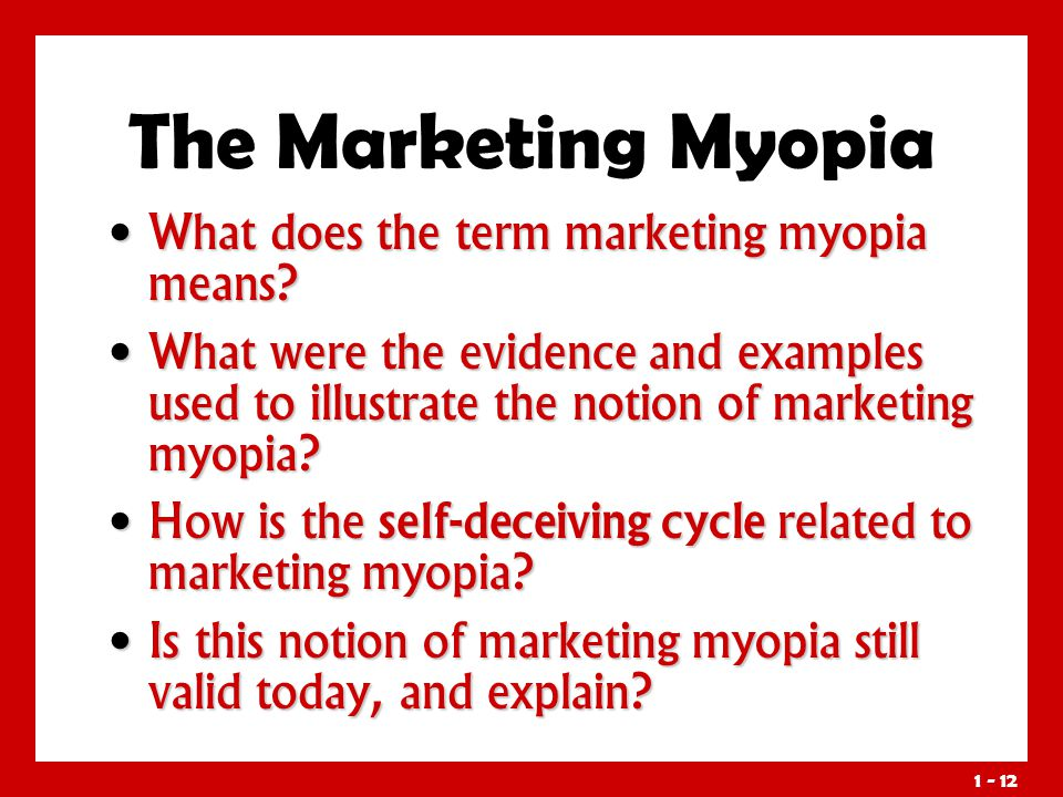 marketing myopia essay Research papers on marketing myopia summary, i need help starting my college essay, persuasive essay help march 27th, 2018 by  read the latest piece by alison.