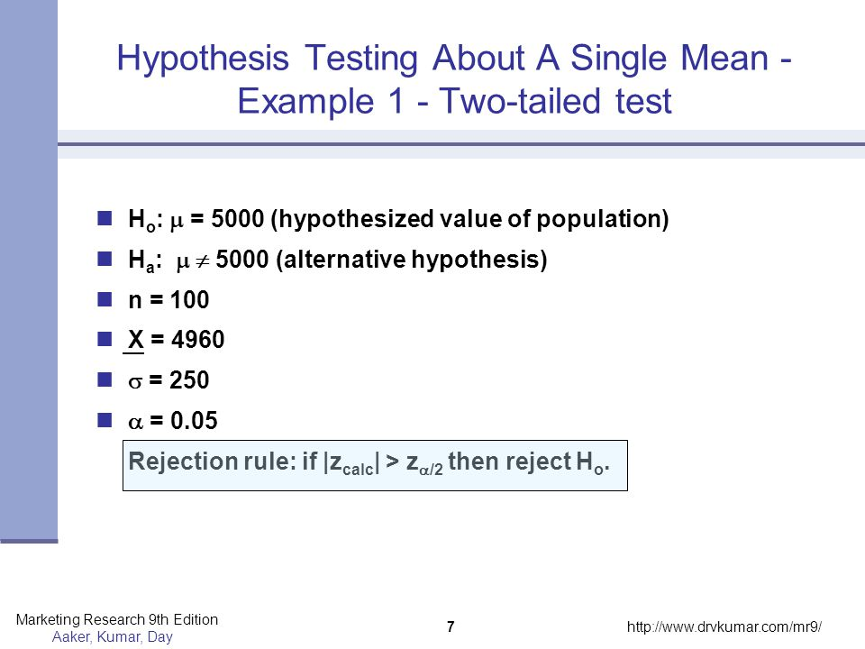 Hypothesis Testing About A Single Mean - Example 1 - Two-tailed test