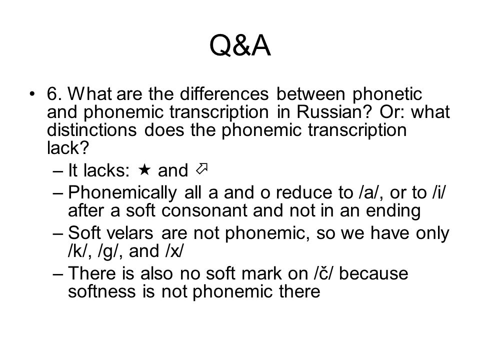 difference between phonetics and phonology pdf