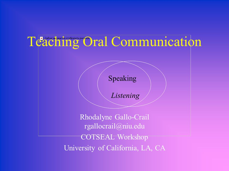 Teaching Oral Communication
