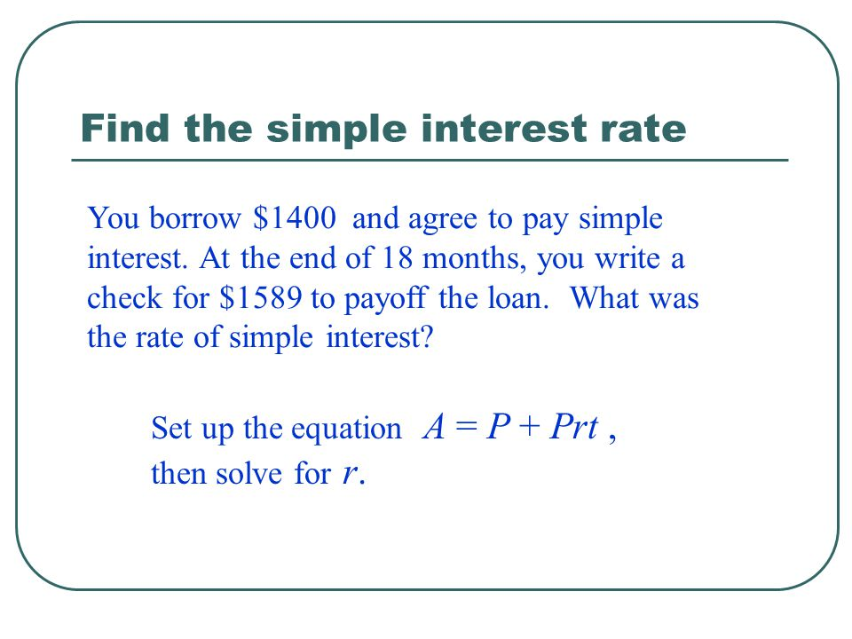 Find the simple interest rate