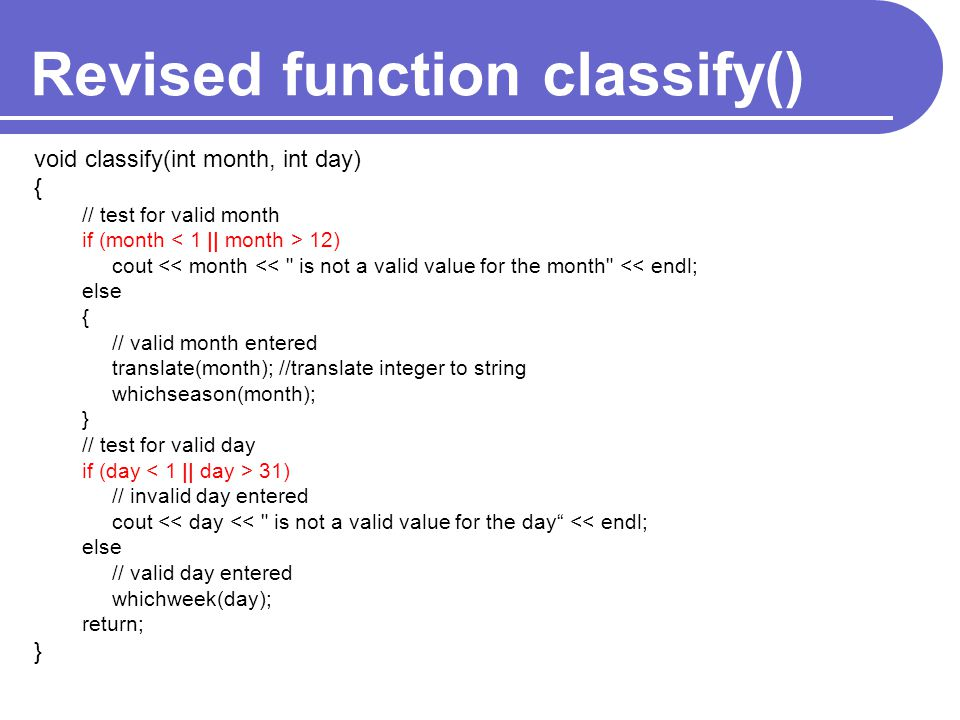 Revised function classify()