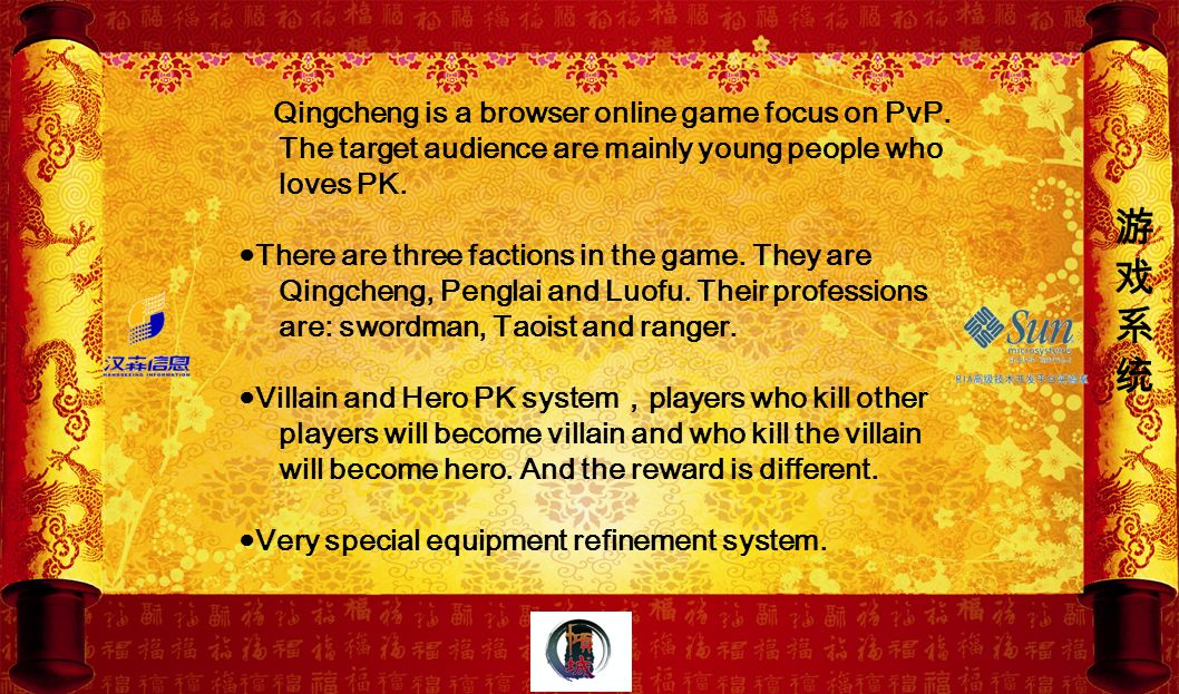Qingcheng is a browser online game focus on PvP