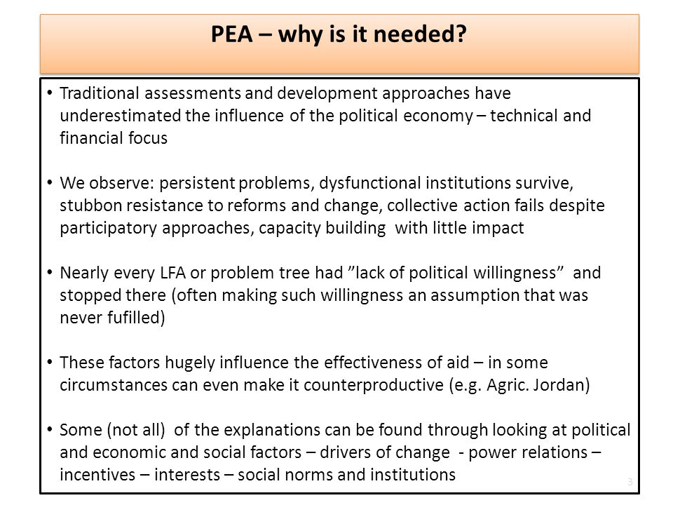 PEA – why is it needed
