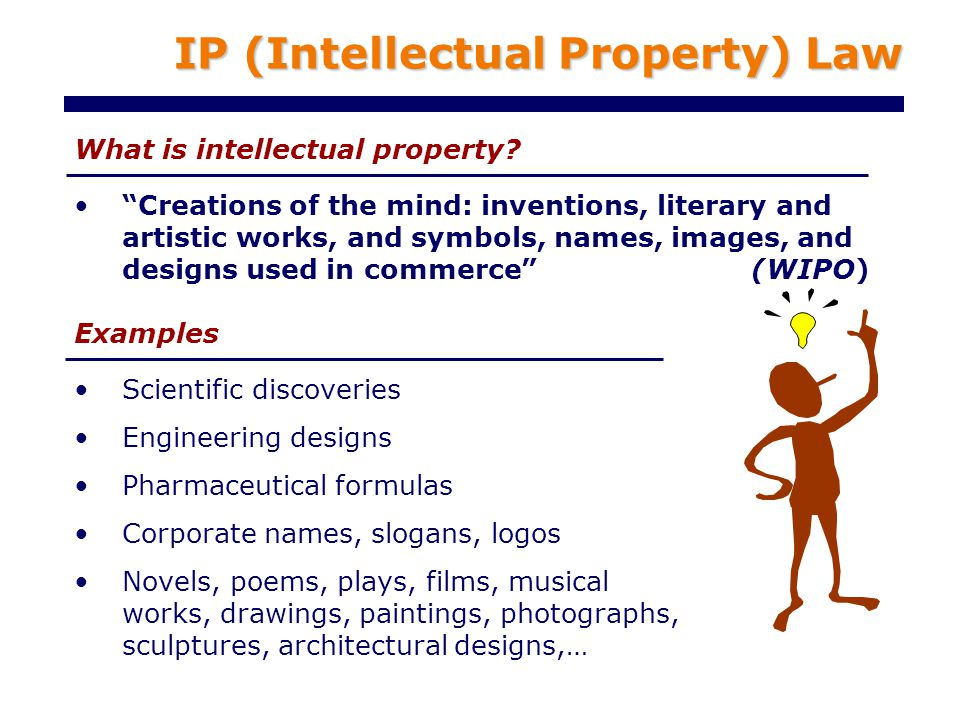 Search And The New Economy Intellectual Property On The Web Ppt