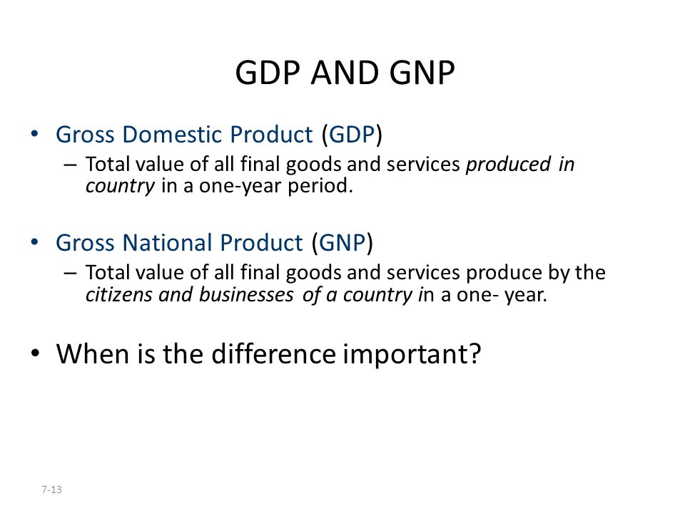 GDP AND GNP When is the difference important