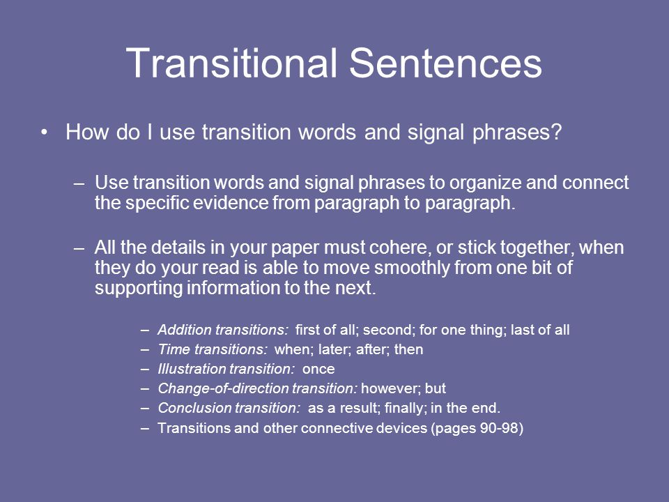 smooth transitions in an essay
