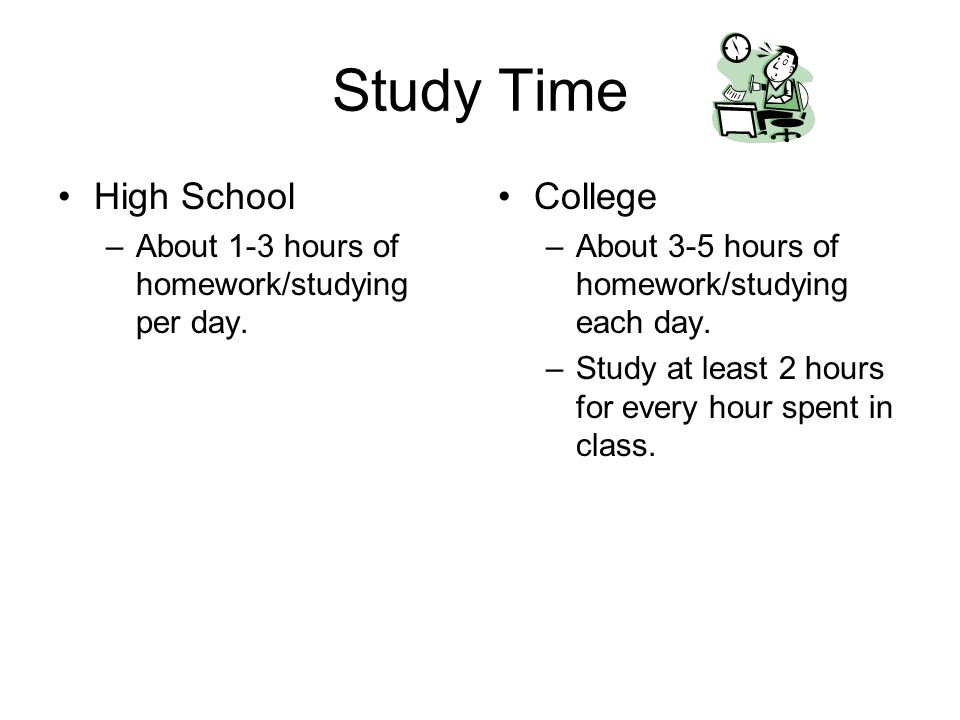 similarities between highschool and college Ever wonder about the difference between high school and college in this comparison of high school vs college classes, we discuss the similarities between high school and college - and a.