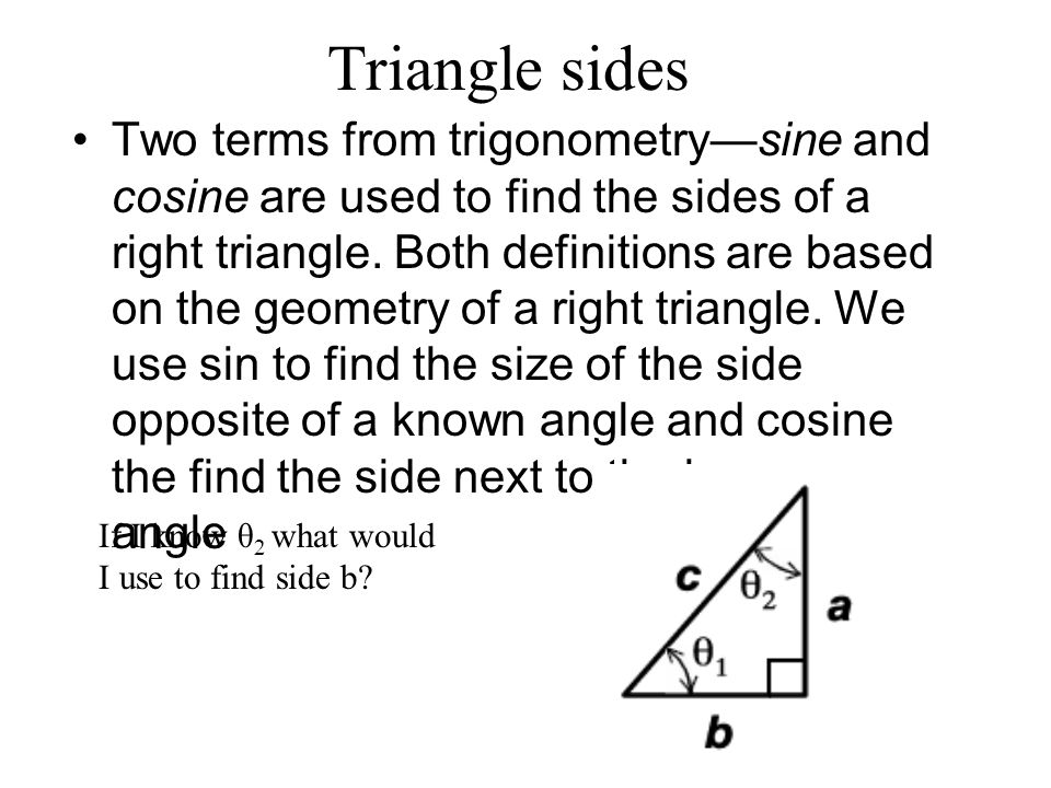 how to find degrees of a triangle using trig