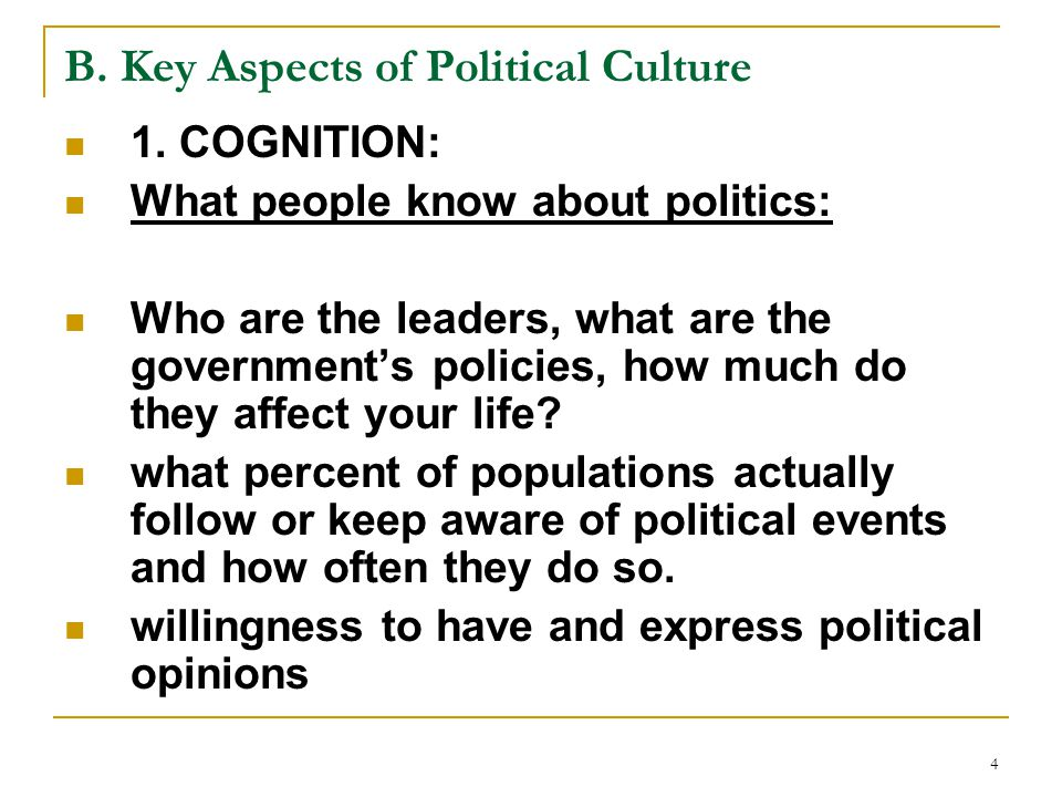 six aspects of political skill Political tactics power control and influence i impression management and etiquette to get ahead, it may be important to make others aware of one's capability impression management is a set of behaviors directed at enhancing one's image by drawing attention to oneself the attention can be drawn to superficial aspects or to.