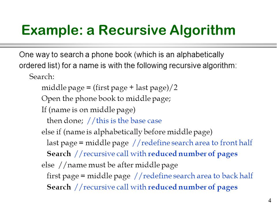 Basics Of Recursion Programming With Recursion - Ppt Download