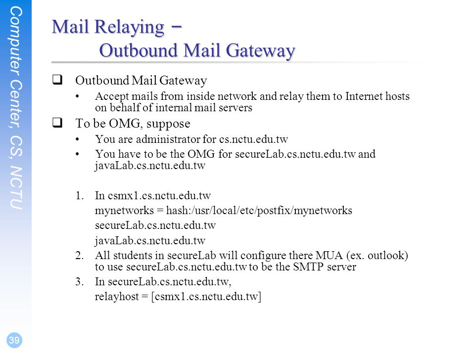 Mail Relaying – Outbound Mail Gateway