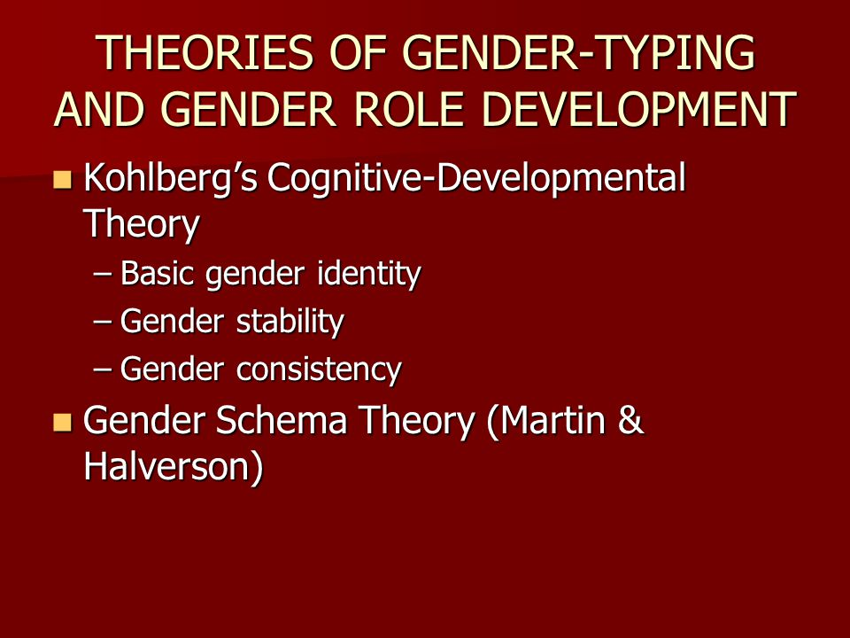 theories of gender and development pdf