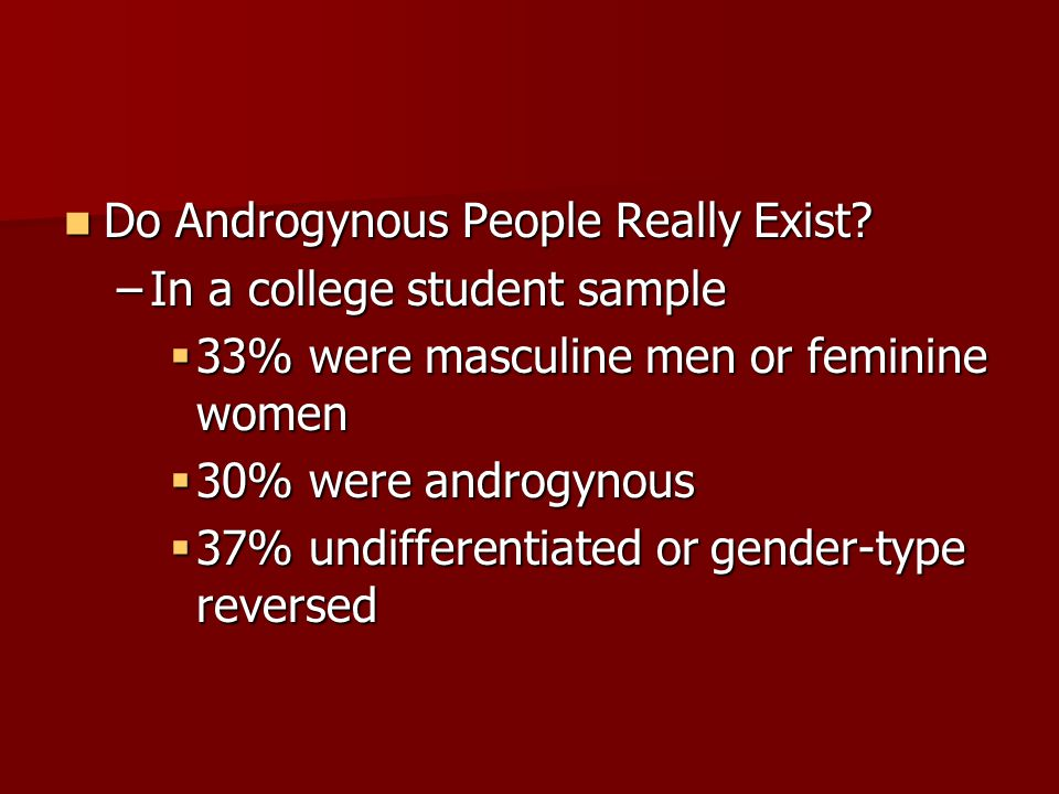 Do Androgynous People Really Exist