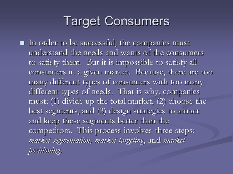 Target Consumers