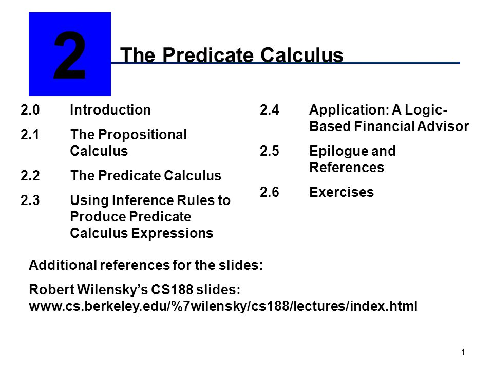 write a rules of inference for predicate calculus