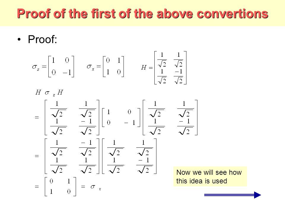 Proof of the first of the above convertions