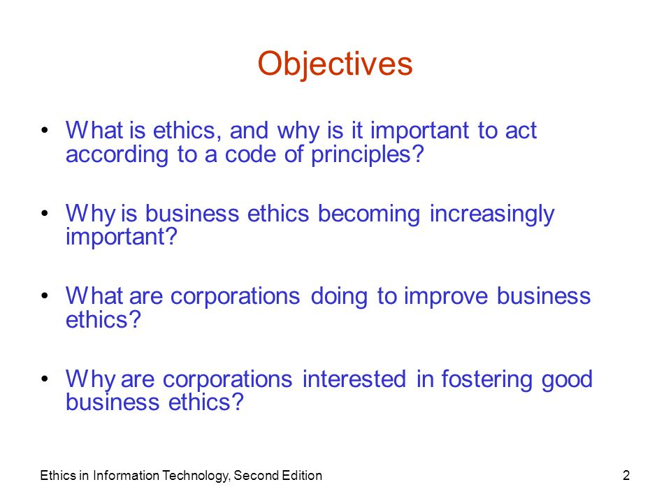 Essay on Business Ethics: Definition, Factors and Objectives