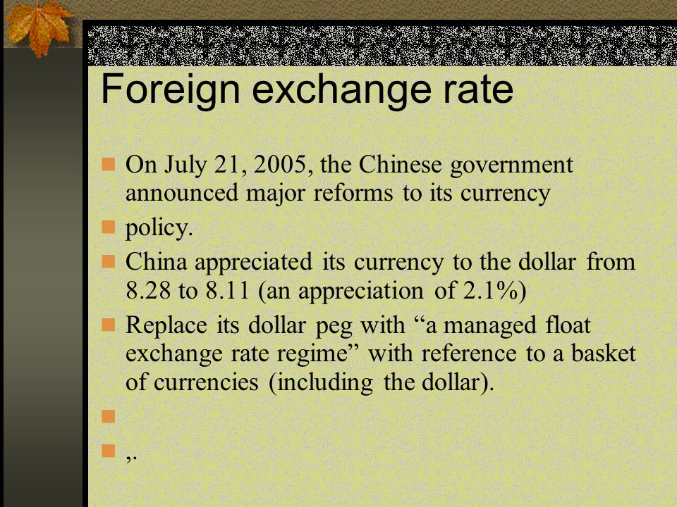 china currency exchange