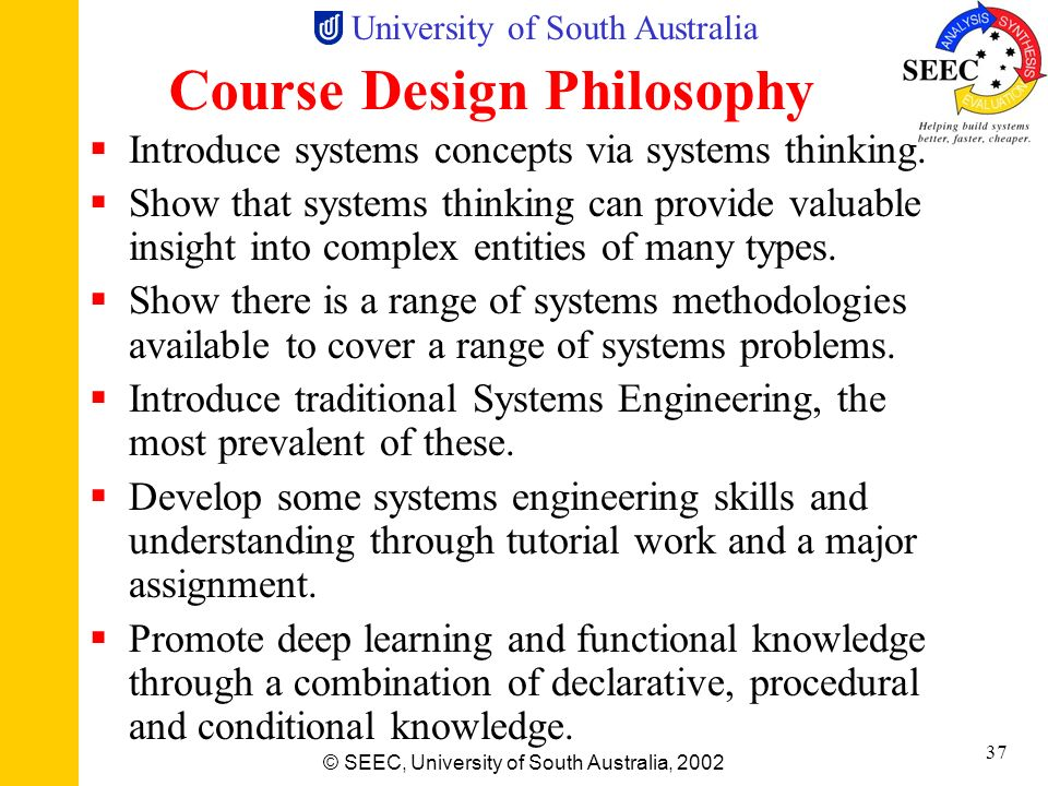 Course Design Philosophy