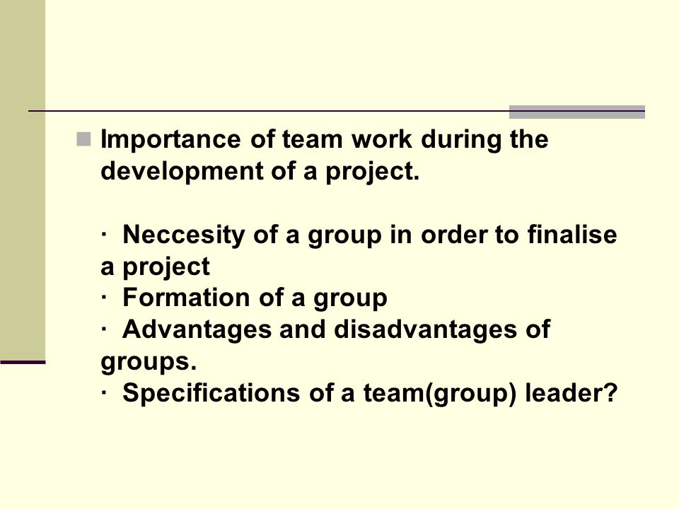 work team development Development ready to move on up at the outset of your meeting, establish time limits, and work with the team to achieve consensus within those parameters.
