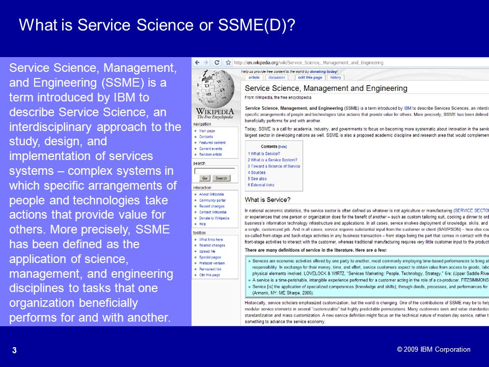 Management and engineering ppt download what is service science or ssmed fandeluxe Choice Image