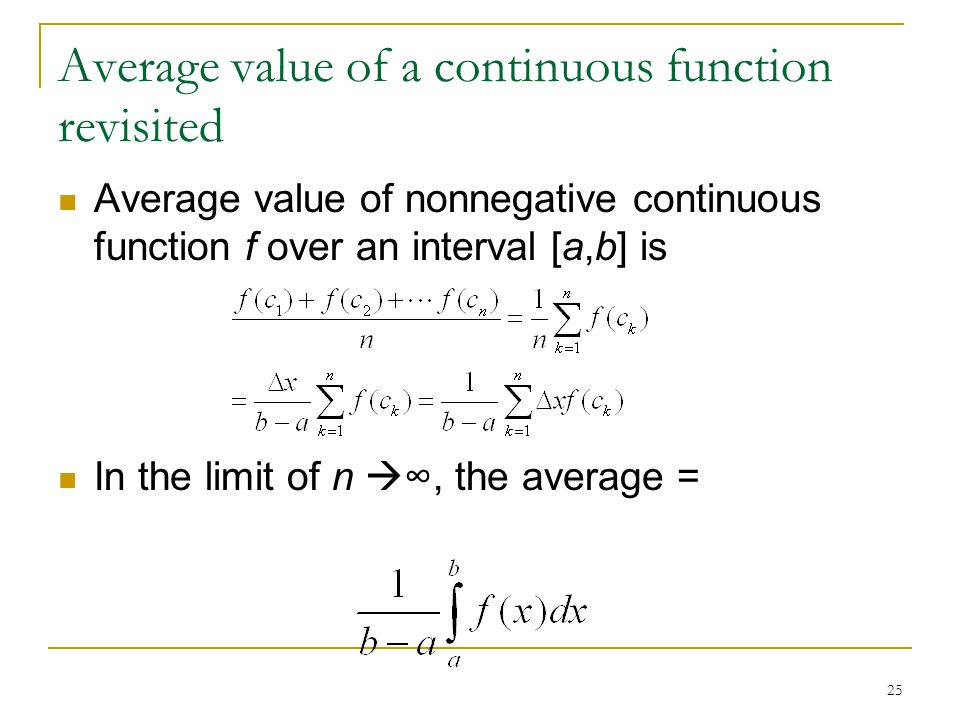 Average value of a continuous function revisited
