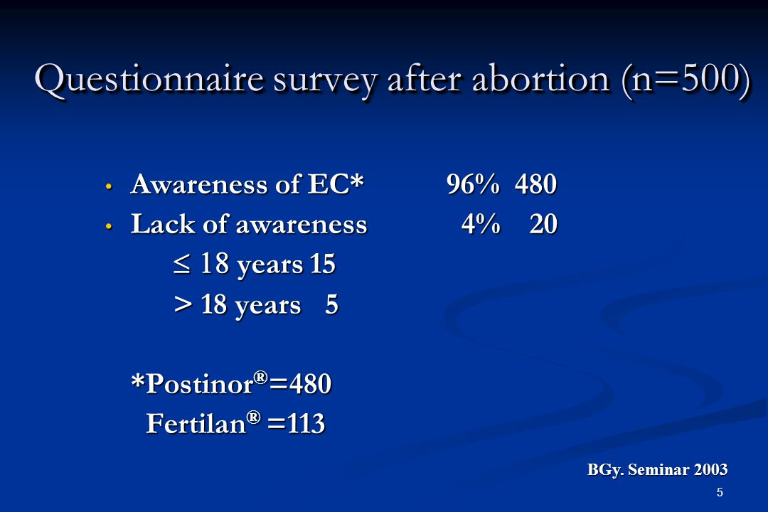 abortion questionnaire Pro-life questions for pro-abortion people (note: priests for life engages in respectful dialog with those who disagree with us on abortion we invite supporters of legal abortion to answer the following questions.