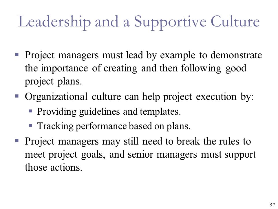 Leadership and a Supportive Culture